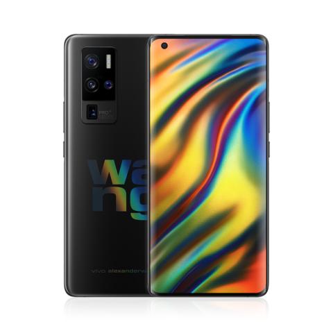 Vivo X50 Pro+ Alexander Wang Edition launched